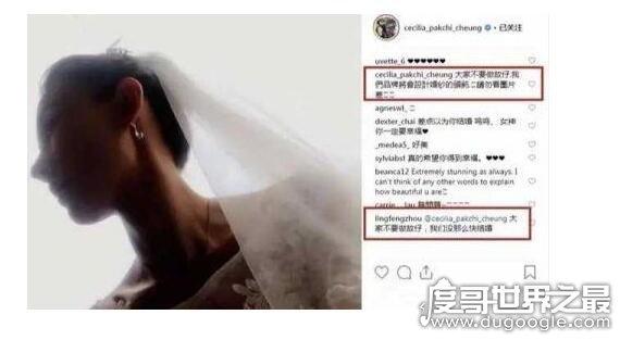 张柏芝晒婚纱照疑是好事将近,工作室却发声辟谣只是做宣传
