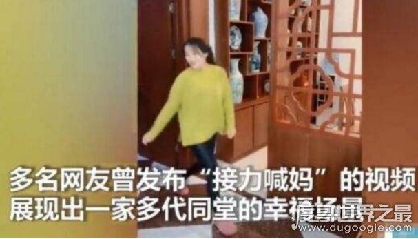 陕西祖孙五代接力喊爸走红,五世同堂羡煞网友(视频)