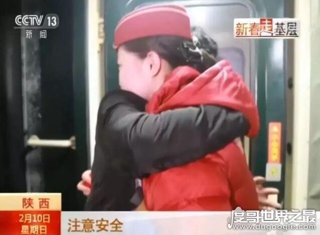 """""""铁路情侣""""1分52秒的相聚看哭所有人,这才是爱情的模样"""