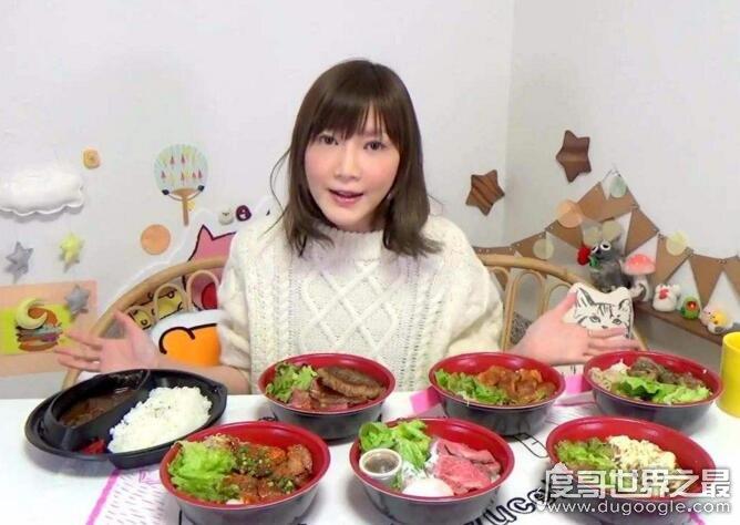 世界十大超級大胃王,日本占4人(中國大胃王mini能排第7)