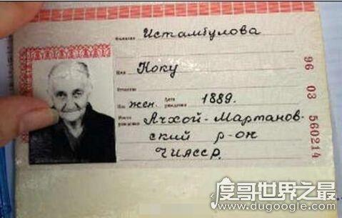 俄罗斯最长寿女人去世,享年129岁(我国阿丽米罕老人133岁)