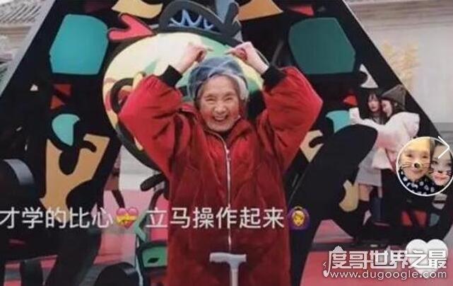 抖音98岁奶奶成网红,吃火锅喝白酒玩的真嗨(粉丝43万)