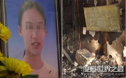 12岁姐姐火海救弟弟去世,用自己的身体护住了弟弟(泪崩)