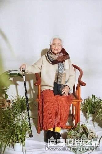 """87岁少女系写真走红,孙女送给外婆""""3.8妇女节""""特殊礼物"""