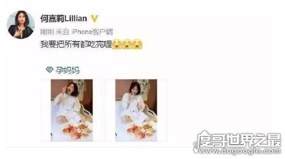 39岁TVB女星何嘉莉三胎产女,一家五口人合影超幸福