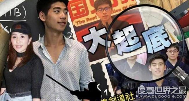 """何超盈未婚夫曝光,仅20岁的""""哈佛学霸""""辛奇隆(获赌王称赞)"""