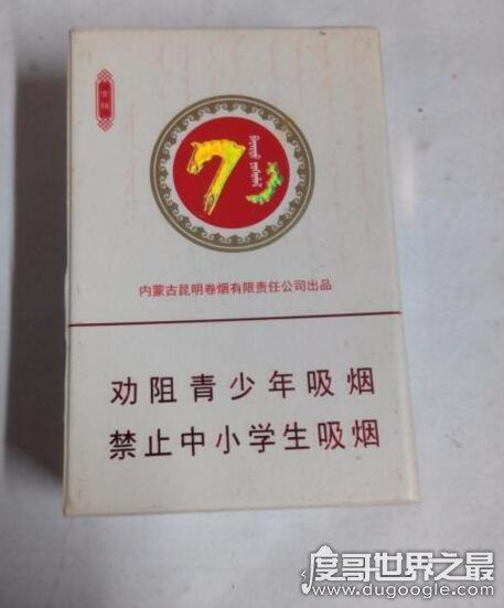 内蒙冬虫夏草烟价格表,最贵的120元/盒(最便宜的23元)
