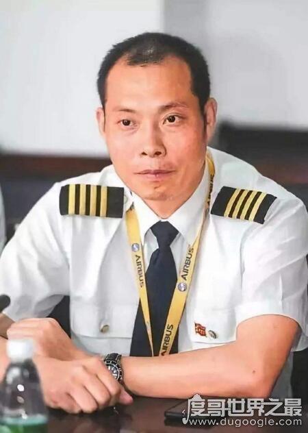 张涵予主演的中国机长什么时候上映?预计10月国庆档上映