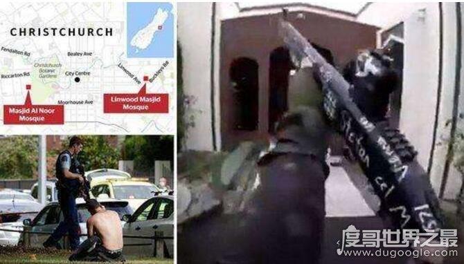 """突发!新西兰枪击案,""""凶手""""全程脸书直播(已造成40人死亡)"""