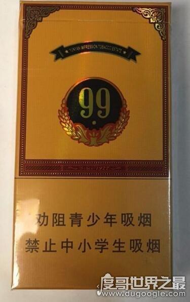 """泰国大重九香烟价格_大重九香烟价格表图,""""大重九9+1""""最贵(4款大重九价格表)—度"""