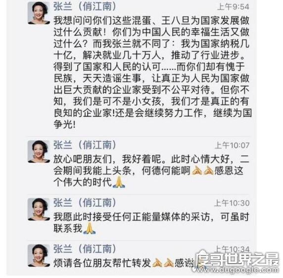 大S婆婆朋友圈发文辟谣曝光,网传大S婆婆被判监禁1年