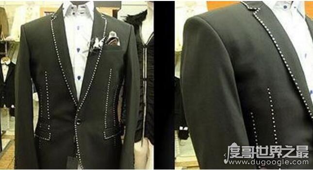 世界上最贵的西服,一套2000万(镶嵌800颗钻石/还能防弹)