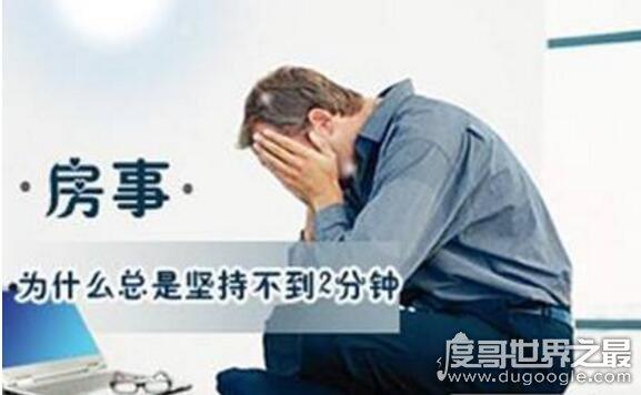 男人久战不泄的民间技巧,4种方法(深蹲练的好女人受不了)