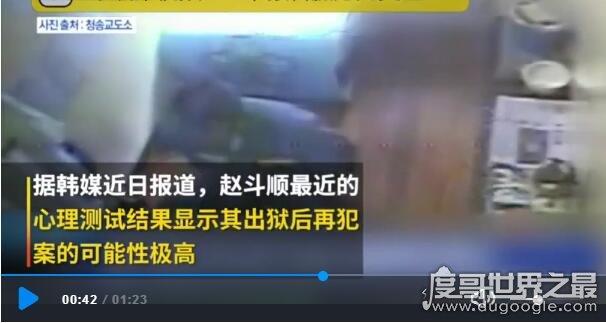 """素媛凶手将被释放,真实事件回顾(韩网友请愿""""禁止释放"""")"""