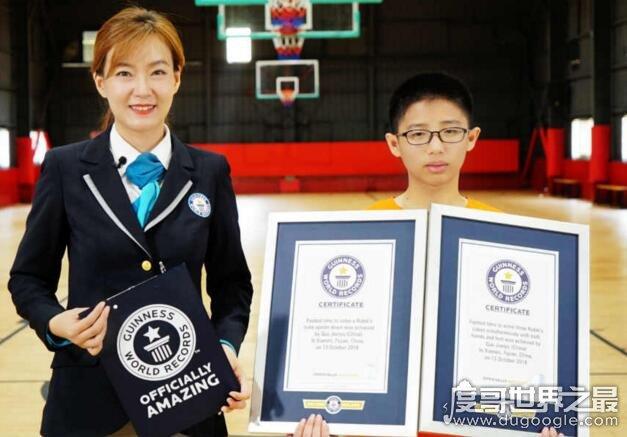 中国魔方少年,阙剑宇(13岁的他手握4项吉尼斯纪录)