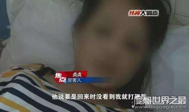 """16岁湖南少女被囚地洞24天,遭多次""""性侵""""(嫌犯照片曝光)"""