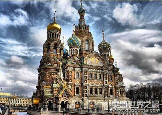 俄罗斯圣彼得堡军校爆炸,4人受伤(疑似炸弹所造成)
