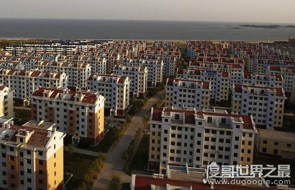 中国十大鬼城,这些地方房子非常多却少有人入住