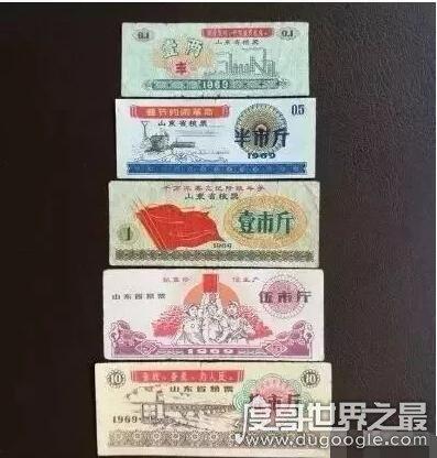 粮票值钱吗?看看这中国最值钱的十种粮票你就能明白