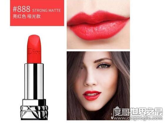 世界口红排行榜10强,看看这些好用漂亮的口红你用过几种