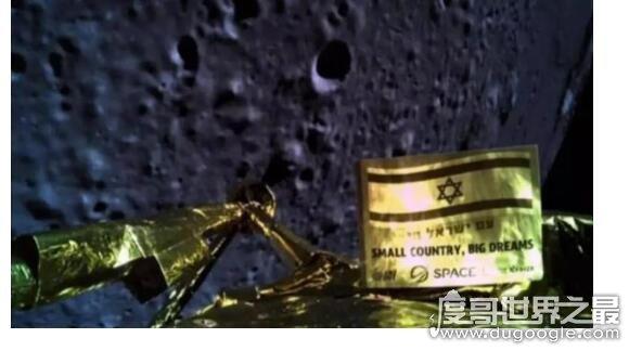 以色列登月失败,总理内塔尼亚胡表示一次没成功就再试一次