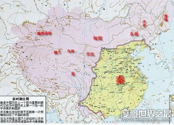 秦国是现在的哪里,秦国都城咸阳在现今的陕西境内
