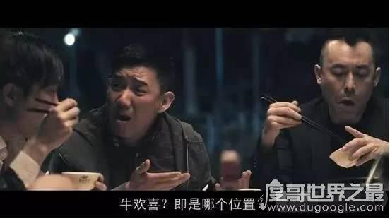 """广东名菜牛欢喜是什么?没错就是""""牛B""""(爆炒牛B超好吃)"""