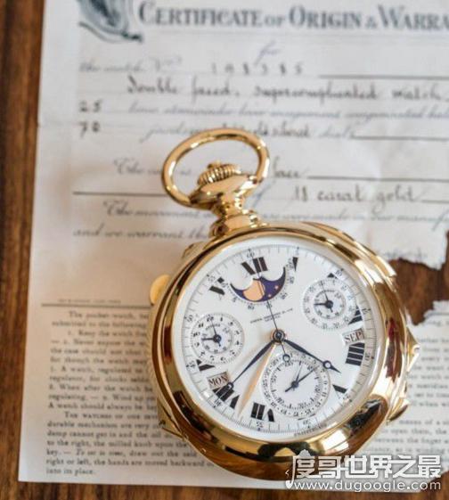 百达翡丽最贵的手表Henry Graves,价值1.4亿(仅零件就900个)