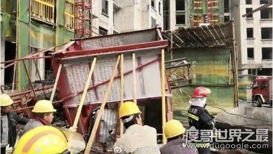 慘劇!河北衡水工地事故,已造成11人死亡、2人重傷