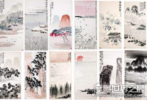 齐白石最贵的画,山水十二屏价值近10亿(松柏高立图只能排第二)