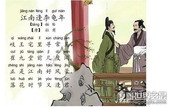 我国的曲圣是谁_乐圣是谁,贝多芬是世界上公认的乐圣(中国乐圣是李龟年) — 度 ...