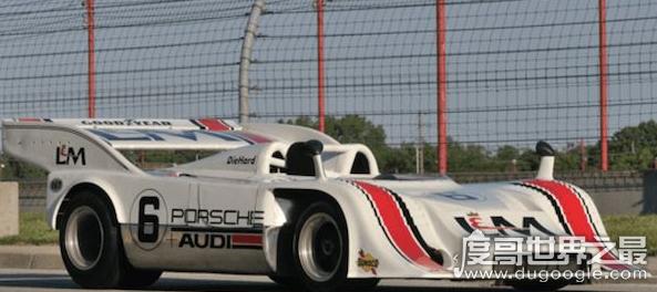 保时捷最贵的车排名,L&M 917/10 Spyder性能强悍(价值3800万)