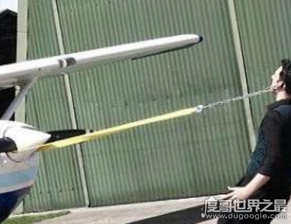 世界上最强的耳朵,英国男子用耳朵拖动677.8公斤的飞机