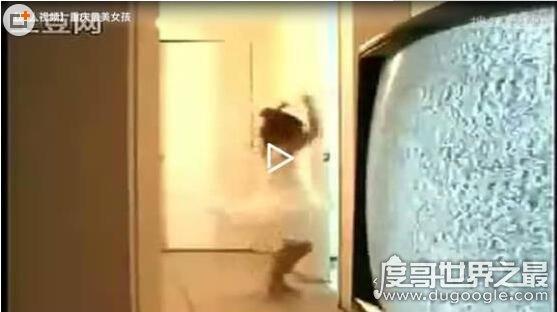 重庆最漂亮的女孩怎么回事?跳舞突然消失变鬼脸(胆小慎入)