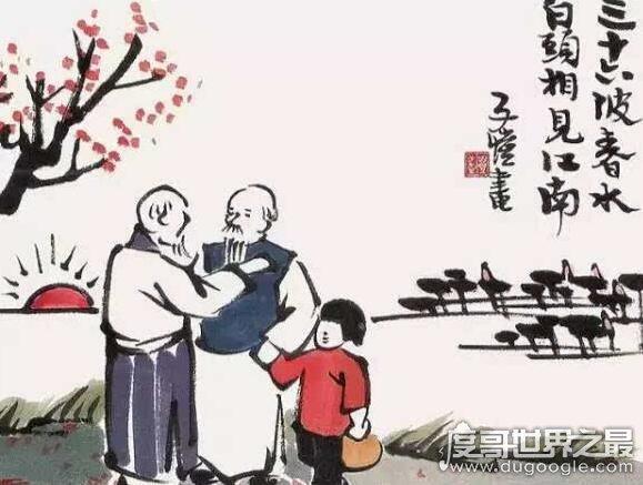 耳顺之年是多少岁,年龄有60岁的老人被称为耳顺之年