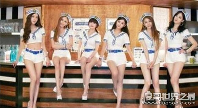 tara组合事件真相,主角刘花英娇生惯养的富家女(已退出组合)
