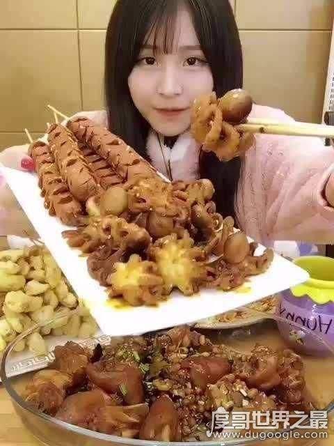 大胃王猫妹妹整容前_快手大胃王猫妹妹,一顿能吃20斤(网友称要钱不要命)