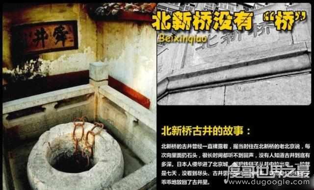 锁龙井真实事件揭秘,是古人发现的天然竖井(与地下河相连)