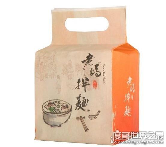 全球十种最好吃的方便面盘点,中国上榜三款(红烧牛肉/老坛酸菜落榜)