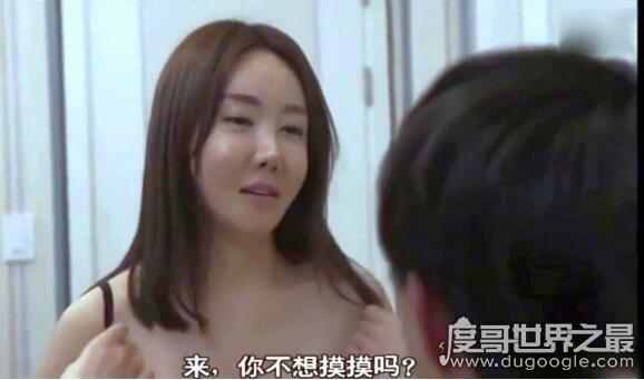 韩国r级女演员金花媛作品推荐,朋友的妈妈最经典(附剧照)