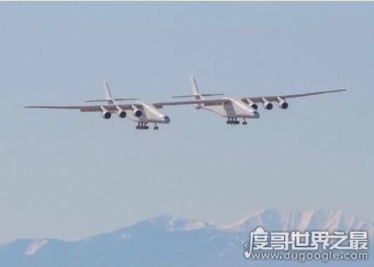 世界上最大飞机将出售,售价达4亿美元(用来运火箭上太空)
