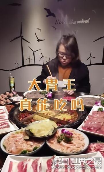抖音浪胃仙大胃王是男是女?云南90后小伙子(原名李杭泽)