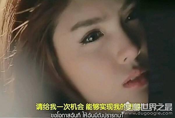 人妖的忠诚女主角,Nisamanee Lertworapong(泰国最美人妖冠军)