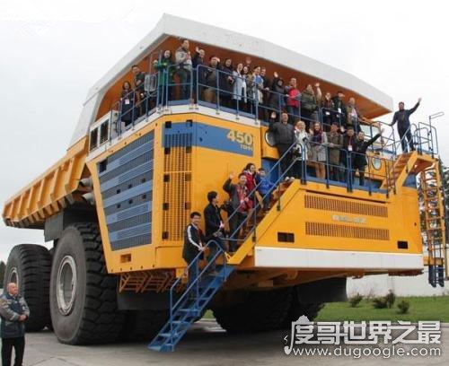 世界上最大的车,别拉斯75710载重450吨(相当于22辆公交车)
