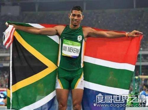 400米世界纪录保持者,范尼凯克43秒03(女子记录47秒60)