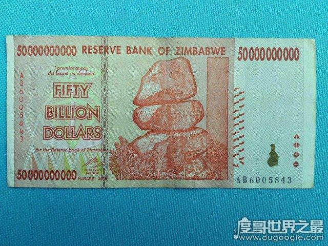 津巴布韦币兑换人民币,80万亿津巴布韦币才能换到1人民币
