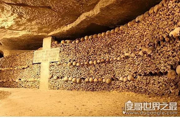 世界上埋人最多的墓穴,巴黎地下墓穴(埋葬着600万具人类尸骨)