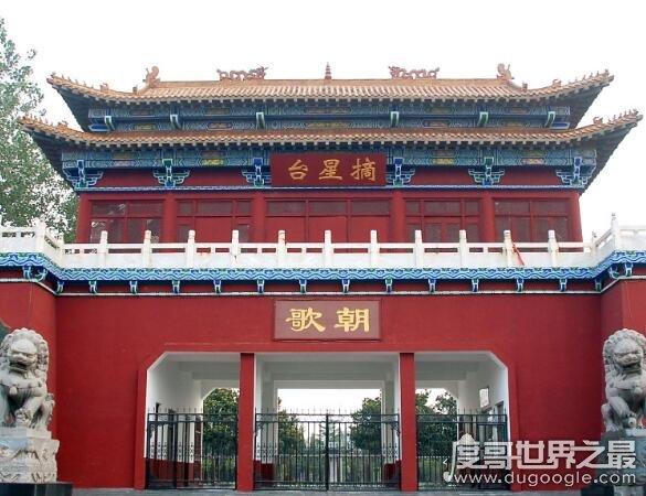 商朝都城朝歌是现在的哪里,在现今河南省鹤壁市的淇县