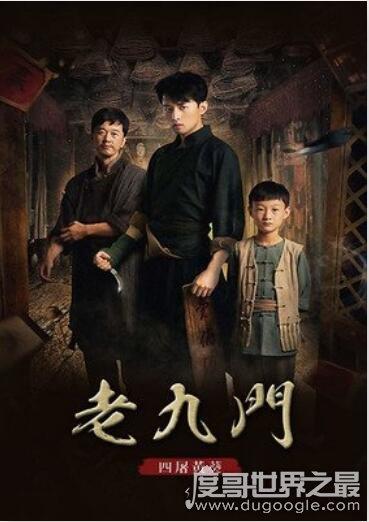 中國盜墓電影排行榜,10部國內精彩盜墓影片推薦(全程無尿點)