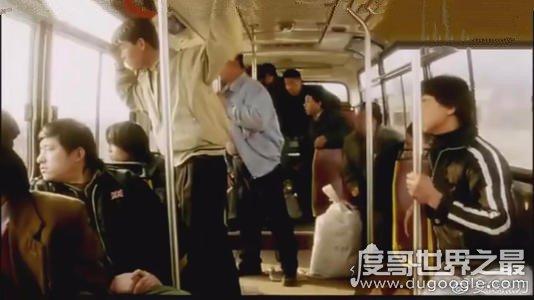 車四十四真實故事,道出人性的光輝與黑暗(與重慶公交墜江相似)